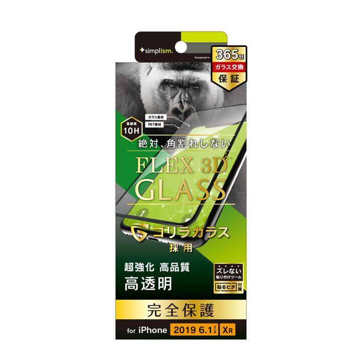 iPhone 11/XR フィルム ゴリラガラス 複合フレームガラス ブラック iPhone 11/XR【1月下旬】_0