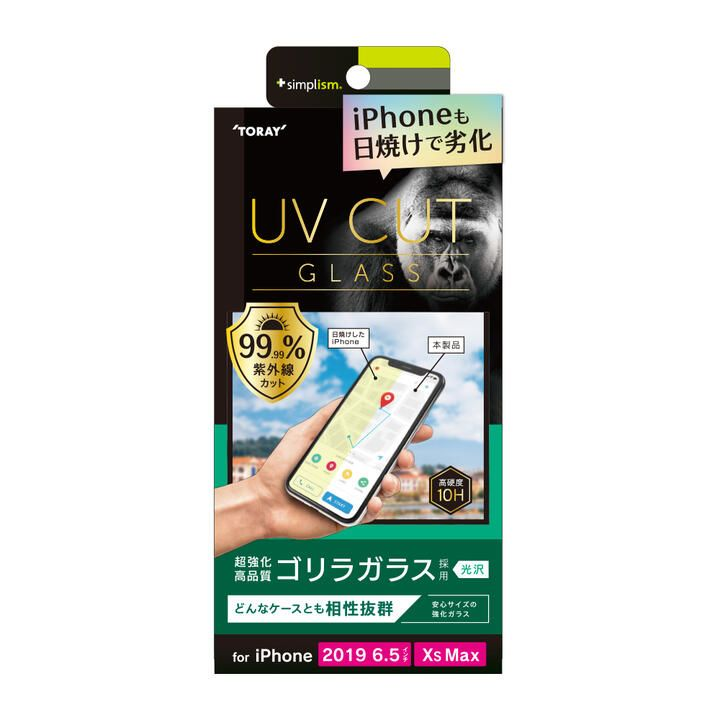 iPhone 11 Pro Max フィルム ゴリラガラス UVカットガラス 光沢 iPhone 11 Pro Max/XS Max_0