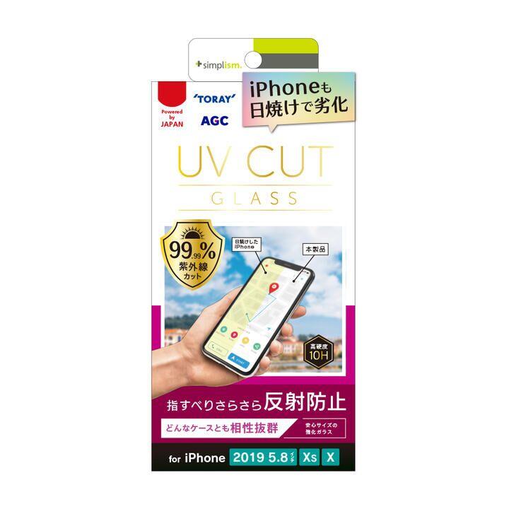 iPhone 11 Pro/XS フィルム UVカットガラス 反射防止 iPhone 11 Pro/XS/X【3月上旬】_0