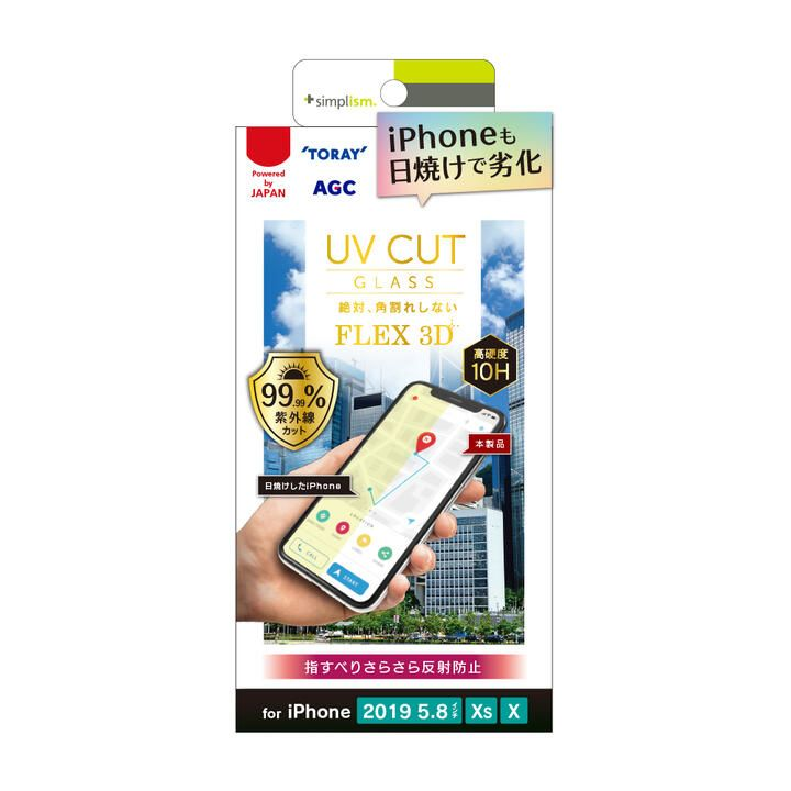 iPhone 11 Pro/XS フィルム UVカット複合フレームガラス 反射防止 iPhone 11 Pro/XS/X_0
