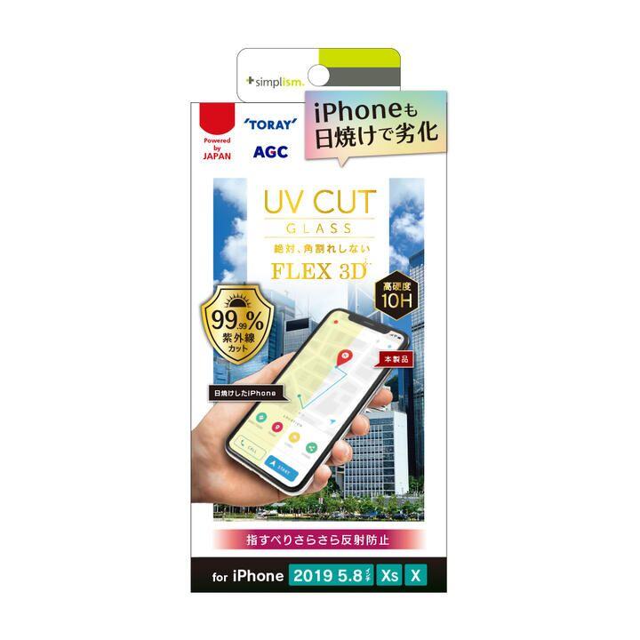 iPhone 11 Pro/XS フィルム UVカット複合フレームガラス 反射防止 iPhone 11 Pro/XS/X【12月中旬】_0