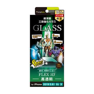 iPhone 11 Pro/XS フィルム 複合フレームガラス 3段強化ガラス ブラック iPhone 11 Pro/XS/X