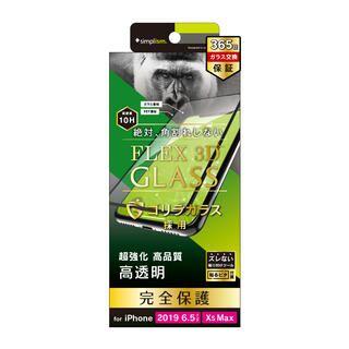 iPhone 11 Pro Max フィルム ゴリラガラス 複合フレームガラス ブラック iPhone 11 Pro Max/XS Max