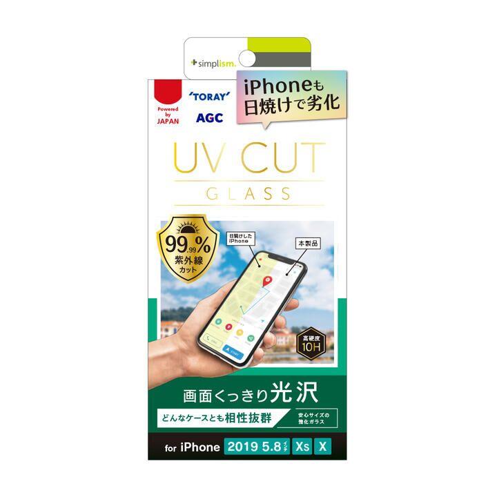 iPhone 11 Pro/XS フィルム UVカットガラス 光沢 iPhone 11 Pro/XS/X_0