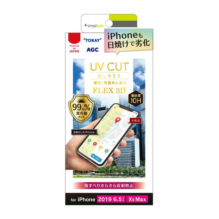iPhone 11 Pro Max フィルム UVカット複合フレームガラス 反射防止 iPhone 11 Pro Max/XS Max_0