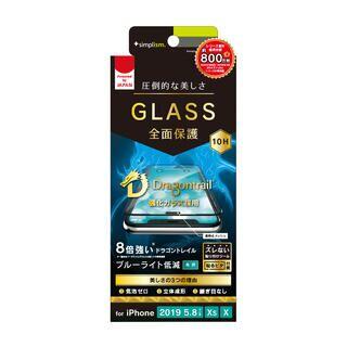 iPhone 11 Pro/XS フィルム Dragontrail BL低減シームレスガラス ブラック iPhone 11 Pro/XS/X【11月下旬】