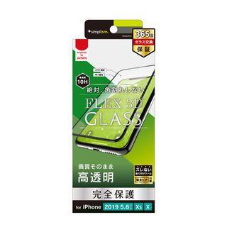 iPhone 11 Pro/XS フィルム 複合フレームガラス ブラック iPhone 11 Pro/XS/X【1月下旬】