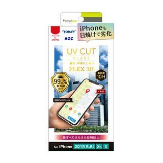iPhone 11 Pro/XS フィルム UVカット複合フレームガラス 反射防止 iPhone 11 Pro/XS/X