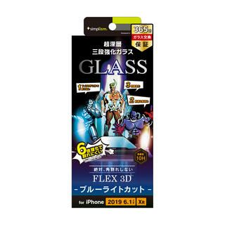 iPhone 11/XR フィルム ブルーライト低減3段強化複合フレームガラス ブラック iPhone 11/XR