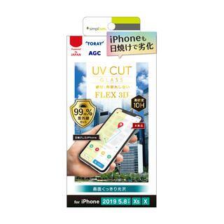 iPhone 11 Pro/XS フィルム UVカット複合フレームガラス 光沢 iPhone 11 Pro/XS/X