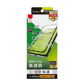 iPhone 11/XR フィルム 複合フレームガラス ブラック iPhone 11/XR