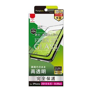 iPhone 11 Pro Max フィルム 複合フレームガラス ブラック iPhone 11 Pro Max/XS Max【1月下旬】