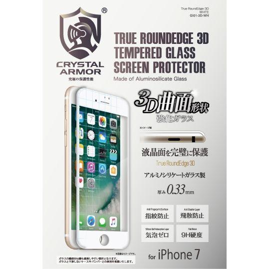 [0.33mm]True RoundEdge 3D 強化ガラス ホワイト iPhone 8/7
