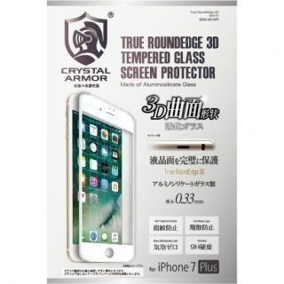 [0.33mm]True RoundEdge 3D 強化ガラス ホワイト iPhone 8 Plus/7 Plus