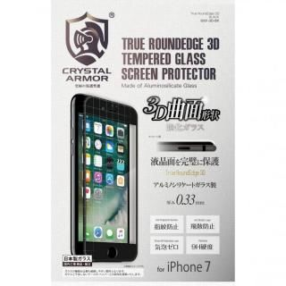 [0.33mm]True RoundEdge 3D 強化ガラス ブラック iPhone 8/7