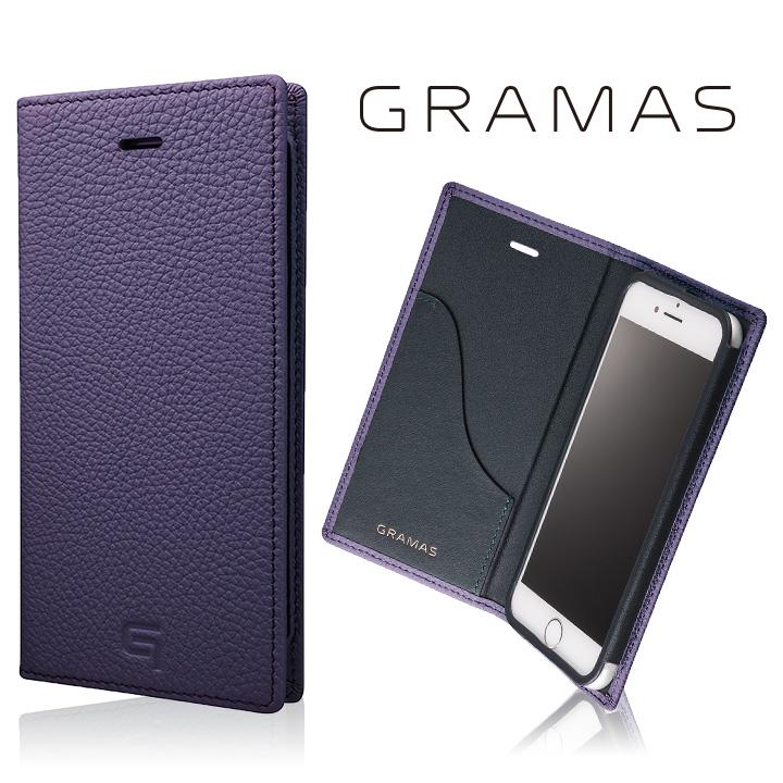iPhone8/7 ケース GRAMAS シュランケンカーフ 手帳型レザーケース パープル iPhone 8/7_0