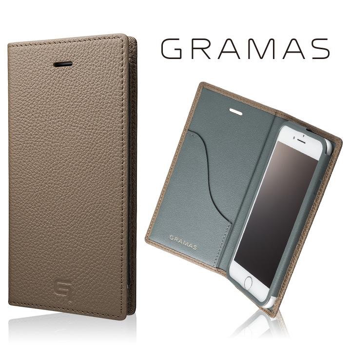 GRAMAS シュランケンカーフ 手帳型レザーケース トープ iPhone 8/7