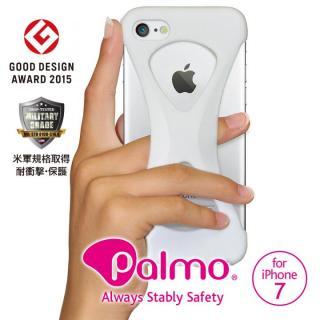 Palmo 落下防止シリコンケース ホワイト iPhone 7