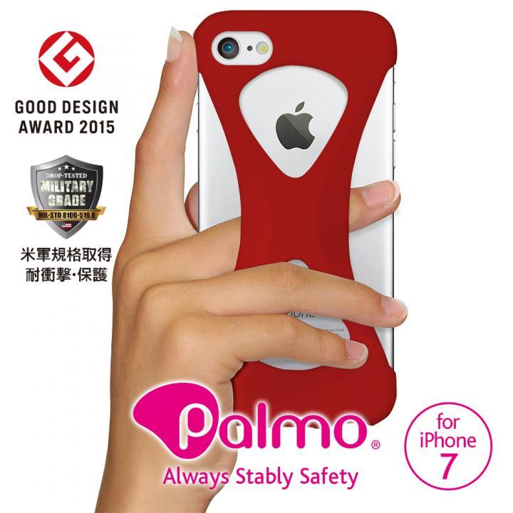 落下防止、片手操作、耐衝撃の機能性iPhoneケース「Palmo」