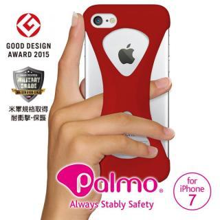 Palmo 落下防止シリコンケース レッド iPhone 7