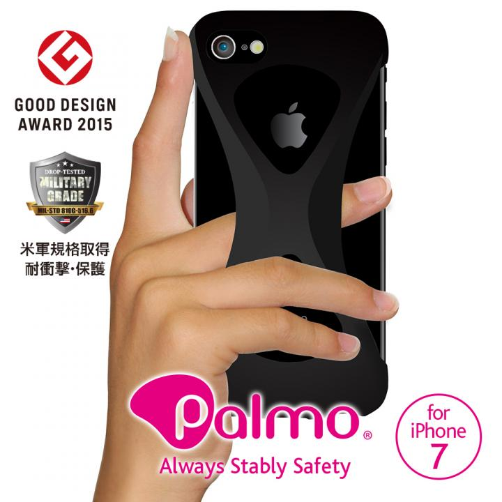 【iPhone8/7ケース】Palmo 落下防止シリコンケース ブラック iPhone 8/7_0