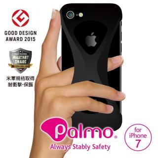 Palmo 落下防止シリコンケース ブラック iPhone 7