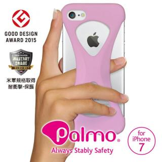 Palmo 落下防止シリコンケース ライトピンク iPhone 7
