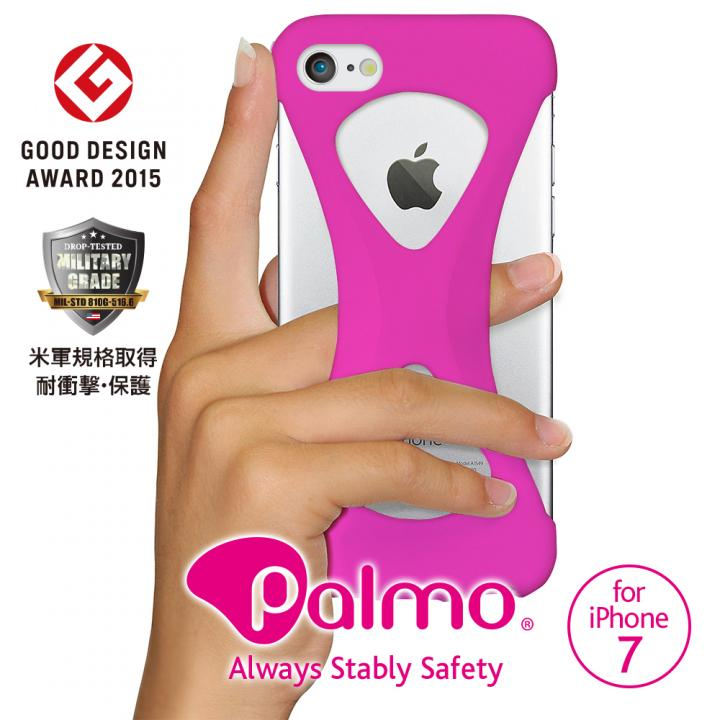 iPhone8/7 ケース Palmo 落下防止シリコンケース ピンク iPhone 8/7_0