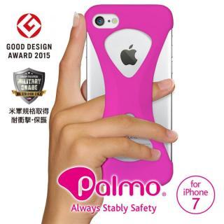 Palmo 落下防止シリコンケース ピンク iPhone 7
