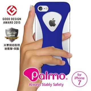 Palmo 落下防止シリコンケース ブルー iPhone 7