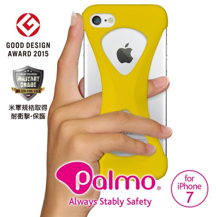 iPhone8/7 ケース Palmo 落下防止シリコンケース イエロー iPhone 8/7_0