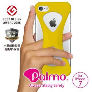 Palmo 落下防止シリコンケース イエロー iPhone 7