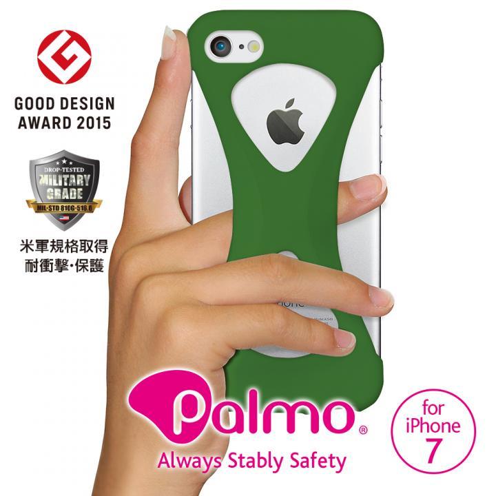 iPhone8/7 ケース Palmo 落下防止シリコンケース グリーン iPhone 8/7_0