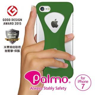 Palmo 落下防止シリコンケース グリーン iPhone 7