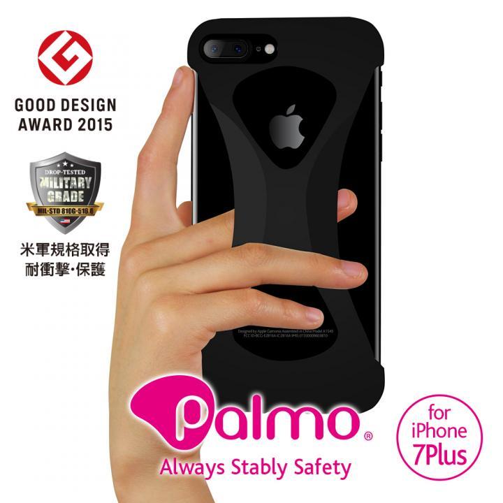 Palmo 落下防止シリコンケース ブラック iPhone 8 Plus/7 Plus