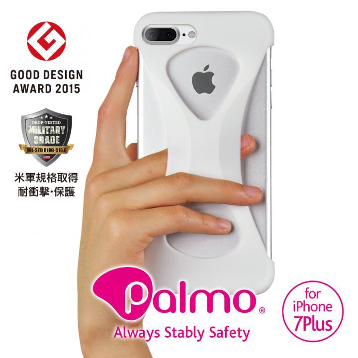 【iPhone8 Plus/7 Plusケース】Palmo 落下防止シリコンケース ホワイト iPhone 8 Plus/7 Plus_0