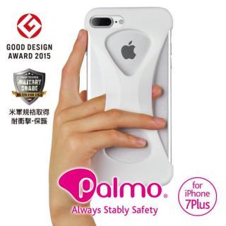 Palmo 落下防止シリコンケース ホワイト iPhone 7 Plus