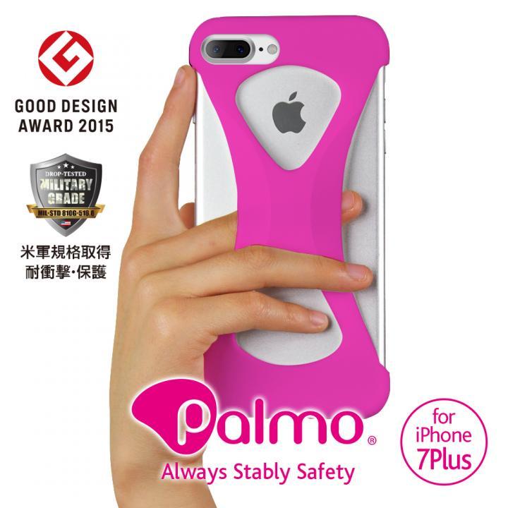 【iPhone8 Plus/7 Plusケース】Palmo 落下防止シリコンケース ピンク iPhone 8 Plus/7 Plus_0
