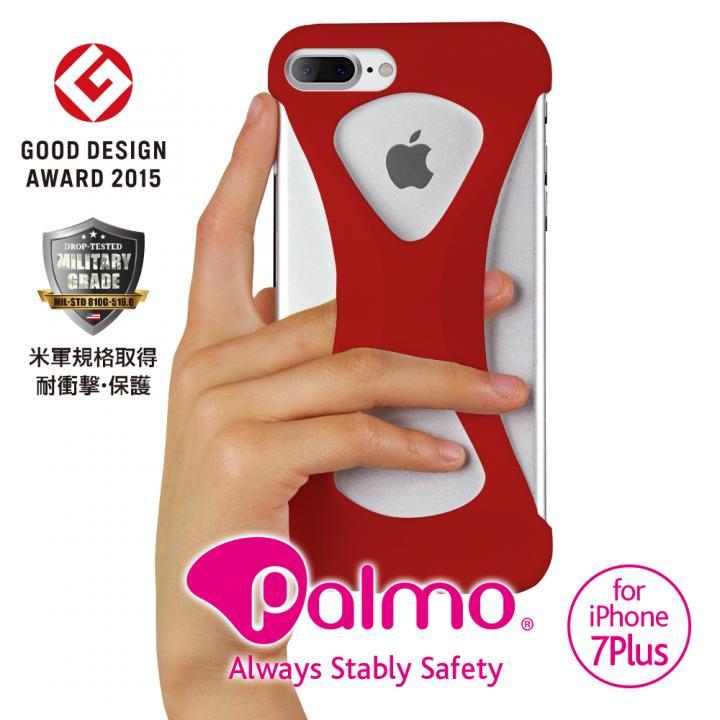 iPhone8 Plus/7 Plus ケース Palmo 落下防止シリコンケース レッド iPhone 8 Plus/7 Plus_0