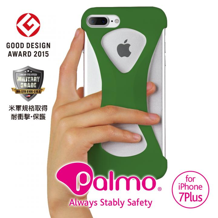 iPhone8 Plus/7 Plus ケース Palmo 落下防止シリコンケース グリーン iPhone 8 Plus/7 Plus_0