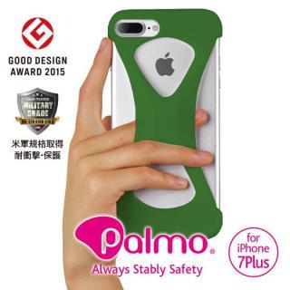 Palmo 落下防止シリコンケース グリーン iPhone 7 Plus
