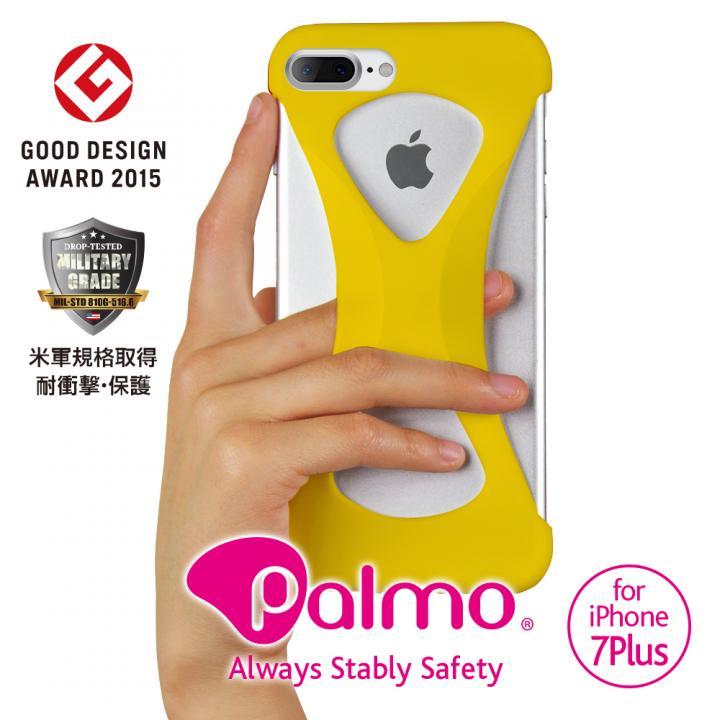 iPhone8 Plus/7 Plus ケース Palmo 落下防止シリコンケース イエロー iPhone 8 Plus/7 Plus_0