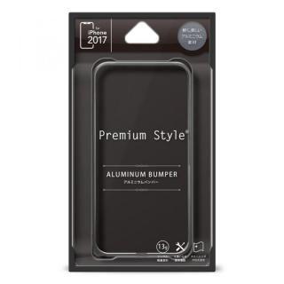 【iPhone XS/Xケース】Premium Style アルミバンパー ワンプッシュボタン ブラック iPhone XS/X_1