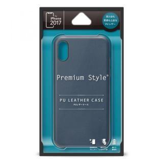【iPhone XS/Xケース】Premium Style PUレザーケース ブルー iPhone XS/X_1