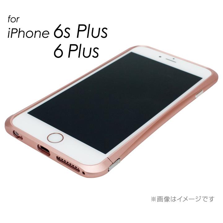 ローズゴールドバンパー マットタイプ カメラリング付き  iPhone 6s Plus/6 Plus
