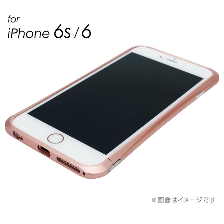 【iPhone6s/6ケース】ローズゴールドバンパー マットタイプ  iPhone 6s/6_0