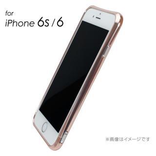 【iPhone6s ケース】ローズゴールドバンパー 光沢タイプ  iPhone 6s/6
