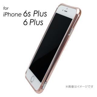 iPhone6s Plus/6 Plus ケース ローズゴールドバンパー 光沢タイプ カメラリング付き  iPhone 6s Plus/6 Plus