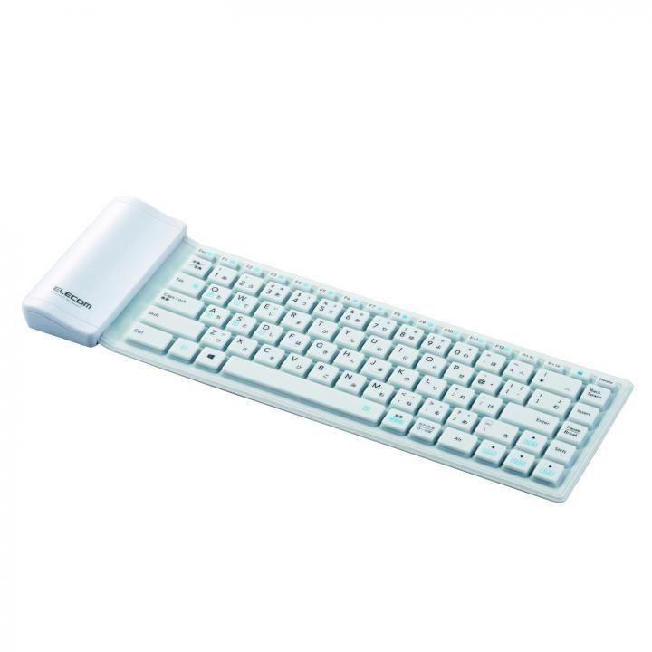 [2018新生活応援特価]Bluetooth シリコンキーボード ホワイト