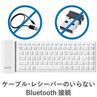 Bluetooth シリコンキーボード ホワイト_2